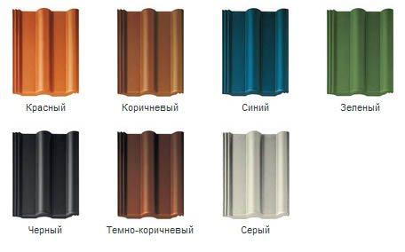 Braas предлагает большой выбор цветов черепицы для каждой серии