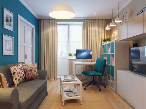 Как обустроить удобную и комфортную гостиную в малогабаритной квартире
