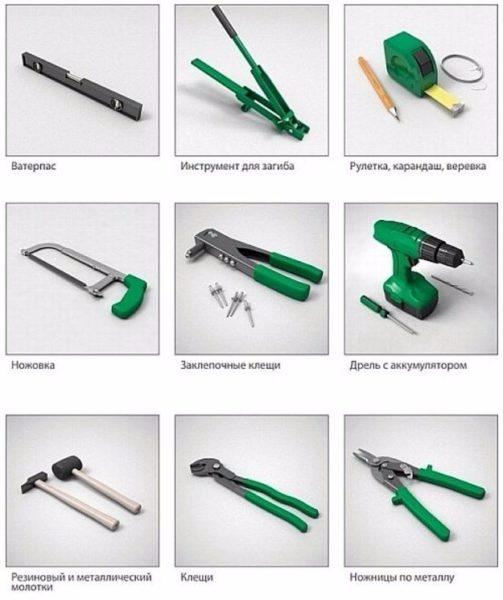 Инструменты для монтажа металлических конструкций