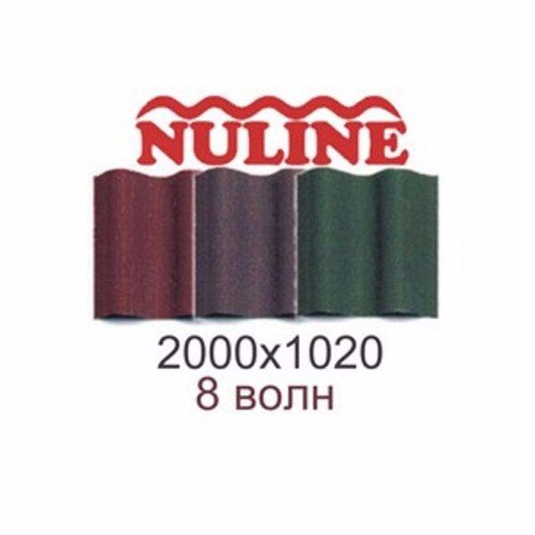Один из ведущих производителей еврошифера — компания Nuline, размеры ее продукции больше, чем у Onduline.