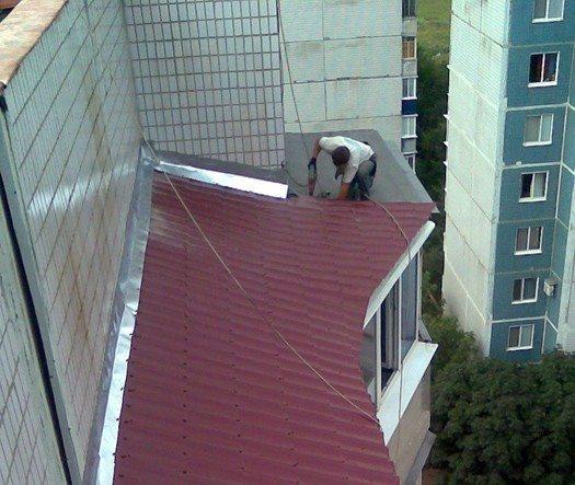 протекает крыша балкона