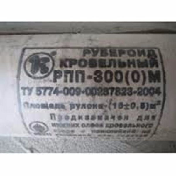 Рубероид РПП-300 оптимален для гидроизоляции.