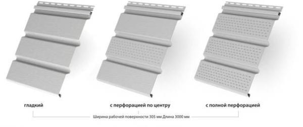 Софитные панели бывают трех типов: гладкие, с перфорацией по центру и с полной перфорацией