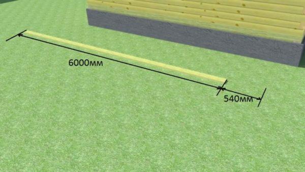 Стандартная длина бруса и расстояние, которое нужно нарастить