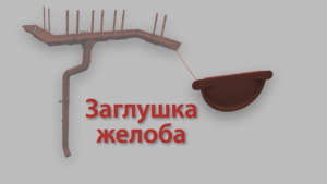table_pic_att149092862622