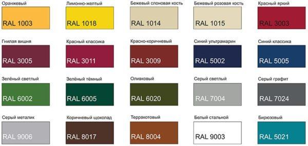 У каждого производителя есть определенный ассортимент цветов