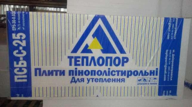 В маркировке должна быть буква «С».