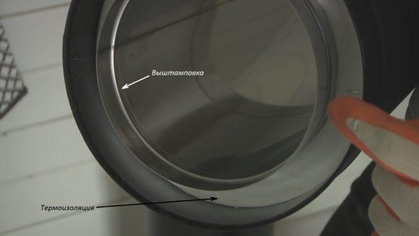 Внутренняя труба из нержавейки с характерной выштамповкой
