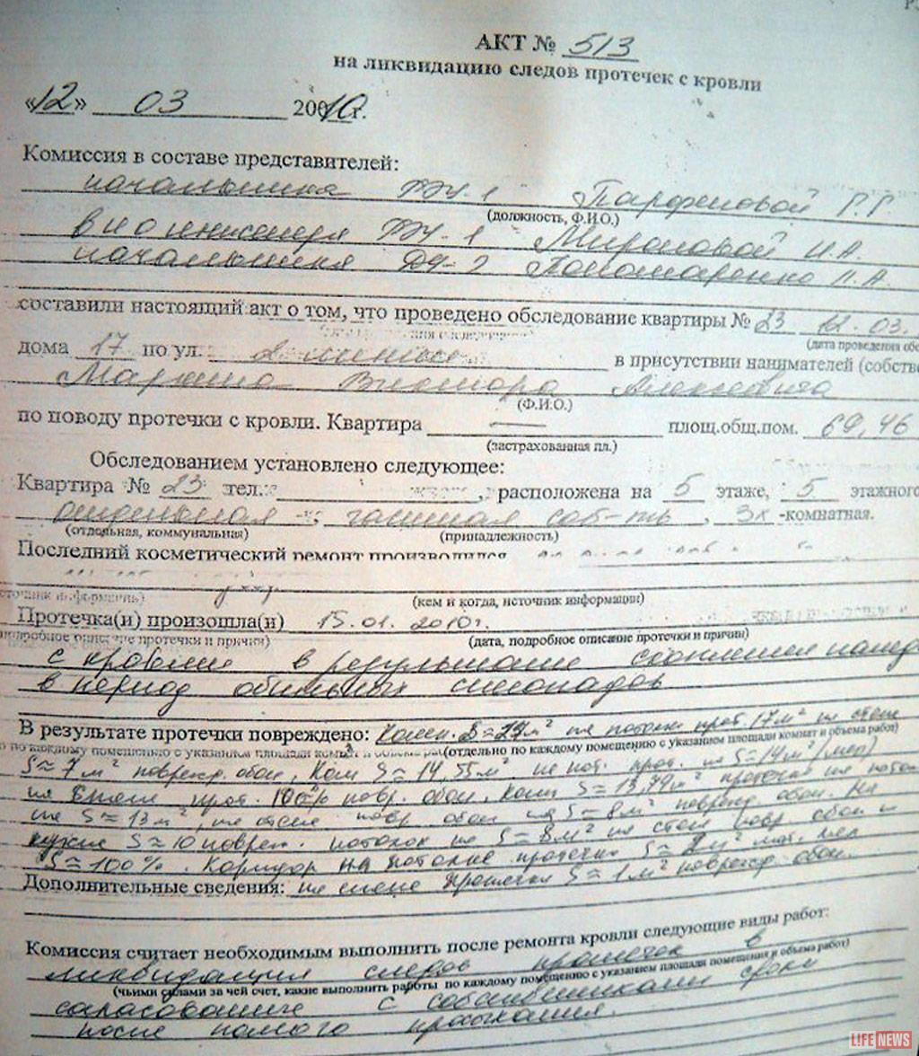 письменное обращение к депутату образец